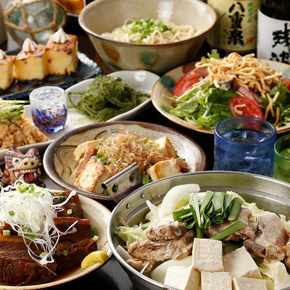 【2時間飲み放題付】2種の鍋から選べるソーキ鍋コース<全8品>4,620 円(税抜)